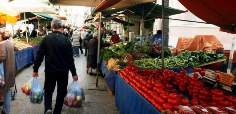 Προκήρυξη Περιφερειάρχη Π.Δ.Μ. για την απόδοση θέσεων στη Λαϊκή Αγορά Δεσκάτης του Δήμου Δεσκάτης της Π.Ε. Γρεβενών σε επαγγελματίες πωλητές λαϊκών αγορών