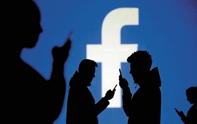 Εθισμός στο διαδίκτυο: Tα like ως «ναρκωτικό» και ο «φόβος του να μείνεις απ' έξω»