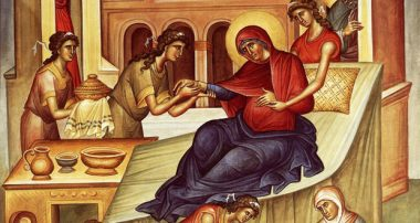 Η Χριστιανική Εκκλησία τιμά κάθε χρόνο στις 8 Σεπτεμβρίου τη γέννηση της  μητέρας του Ιησού Χριστού. (Βίντεο)