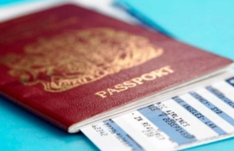 Σε λειτουργία 13 επιπλέον γραφεία Διαβατηρίων σε όλη την επικράτεια