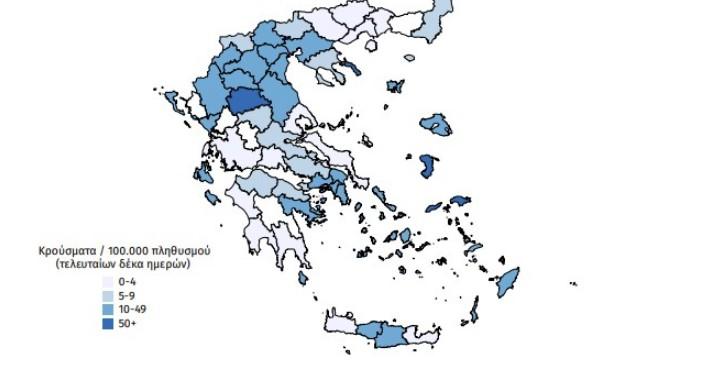 Κοροναϊός: Σήμερα στον «αέρα» η εφαρμογή για τον Covid – Διαδραστικός χάρτης επικινδυνότητας για κάθε περιοχή