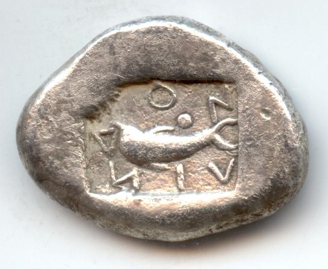 Επέστρεψαν στην Ελλάδα σπάνια αρχαία νομίσματα