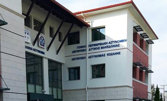 Δυτική Μακεδονία: Προσέλευση πολιτών στις Αστυνομικές Υπηρεσίες