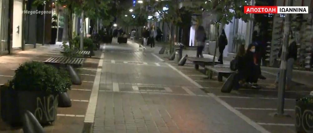Κοροναϊός: Έρημη πόλη τα Ιωάννινα υπό τον φόβο του lockdown