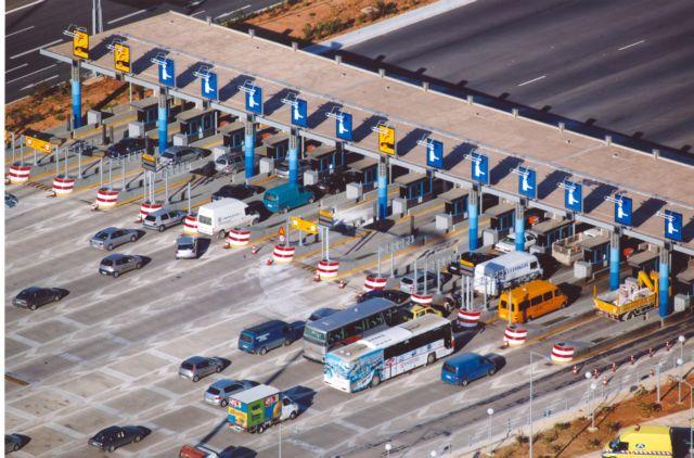 Διόδια: Ενιαίο e-pass στους αυτοκινητόδρομους από 4 Νοεμβρίου