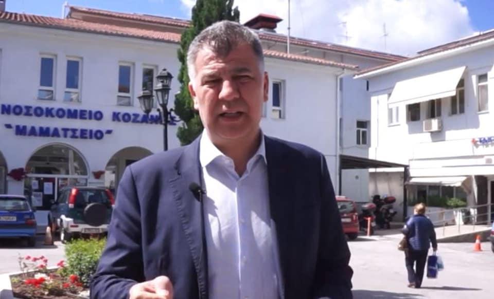 Βαγγέλης Σημανδράκος: Επιτακτική ανάγκη η κατασκευή ενός νέου Νοσοκομείου στην Κοζάνη