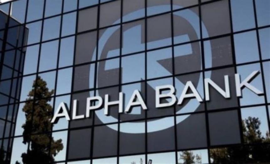 Επαναλειτουργεί κανονικά  το Κατάστημα της Alpha Bank στα Γρεβενά