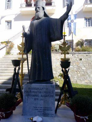 Γρεβενά: Τρισάγιο στον ανδριάντα του Εθνοϊερομάρτυρος Αιμιλιανού και κατάθεση στεφάνου (Βίντεο – Φωτογραφίες)