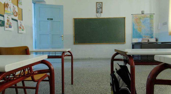 Ιωάννινα: Αλαλούμ με ψευδώς θετικά self test σε μαθητές