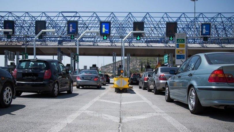 Ηλεκτρονικά διόδια: Ενιαίο e-pass σε όλους τους αυτοκινητοδρόμους από τις 4 Νοεμβρίου