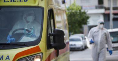 Κορωνοϊός: 2.835 κρούσματα, 366 διασωληνωμένοι, 38 θάνατοι