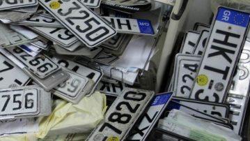 Ηλεκτρονικά η κατάθεση των πινακίδων – Έρχονται τσουχτερά πρόστιμα