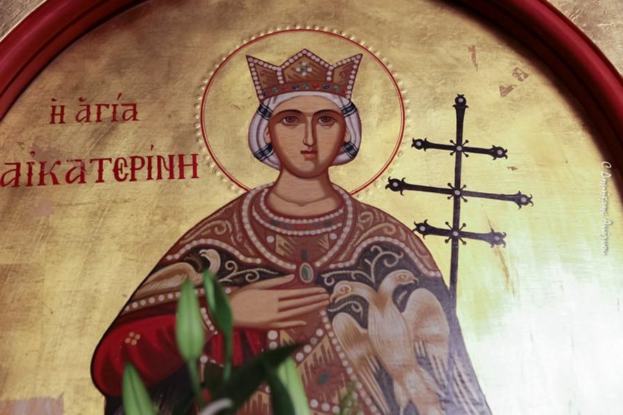 Ποια ήταν η Αγία Αικατερίνη που γιορτάζει σήμερα – H φυλάκιση και τα τρομερά βασανιστήρια