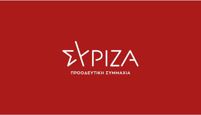 ΣΥΡΙΖΑ Γρεβενών: Ερώτηση στη βουλή για το πρόγραμμα Νέων Αγροτών