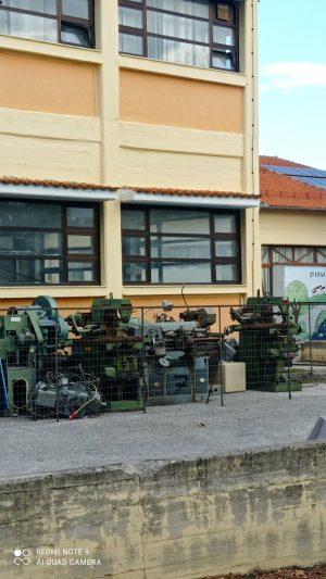 Σχόλιο για τον αύλειο χώρο του ΕΠΑΛ Γρεβενών (Φωτογραφίες)