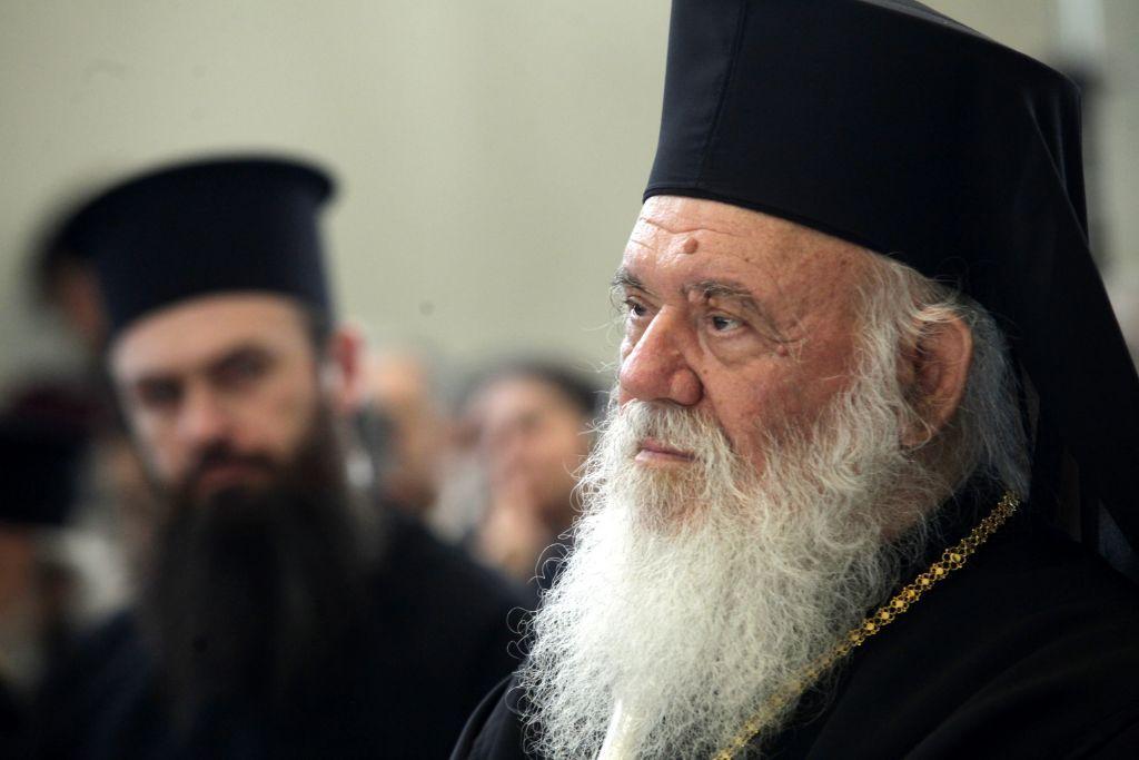 Ιερώνυμος: Νέο ιατρικό ανακοινωθέν για τον Αρχιεπίσκοπο – Τι αναφέρει