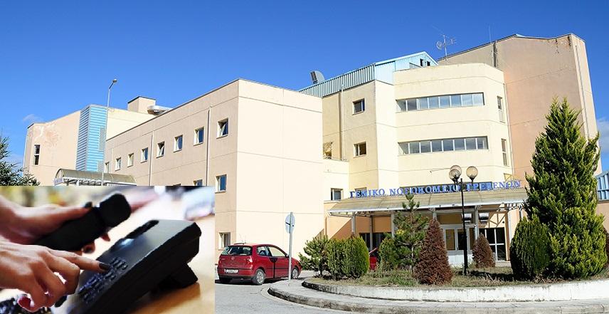 Τηλεφωνικές Γραμμές Στήριξης- Ενημέρωση πολιτών από το Γενικό Νοσοκομείο Γρεβενών