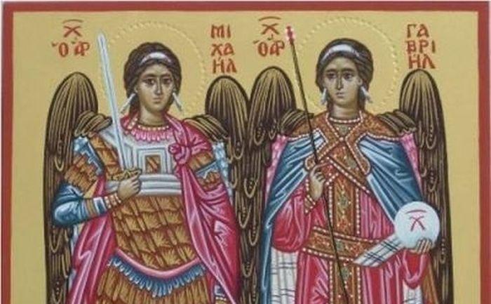 Σήμερα 8 Νοεμβρίου: Σύναξη των Αρχαγγέλων Μιχαήλ και Γαβριήλ