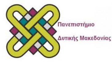Δελτίο τύπου: Πανεπιστήμιο Δυτικής Μακεδονίας: Διαδικτυακή Εκδήλωση MITEF Greece Startup Competition 2021, στις 3 Δεκεμβρίου 2020.