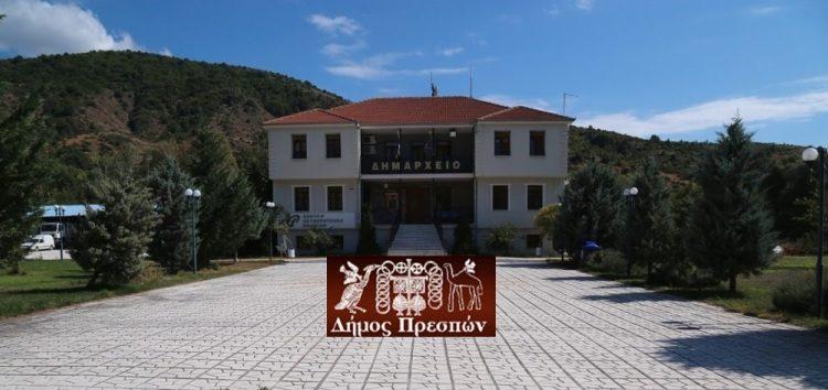 Μέτρα και δράσεις προστασίας από τον κορωνοϊό στο Δήμο Πρεσπών