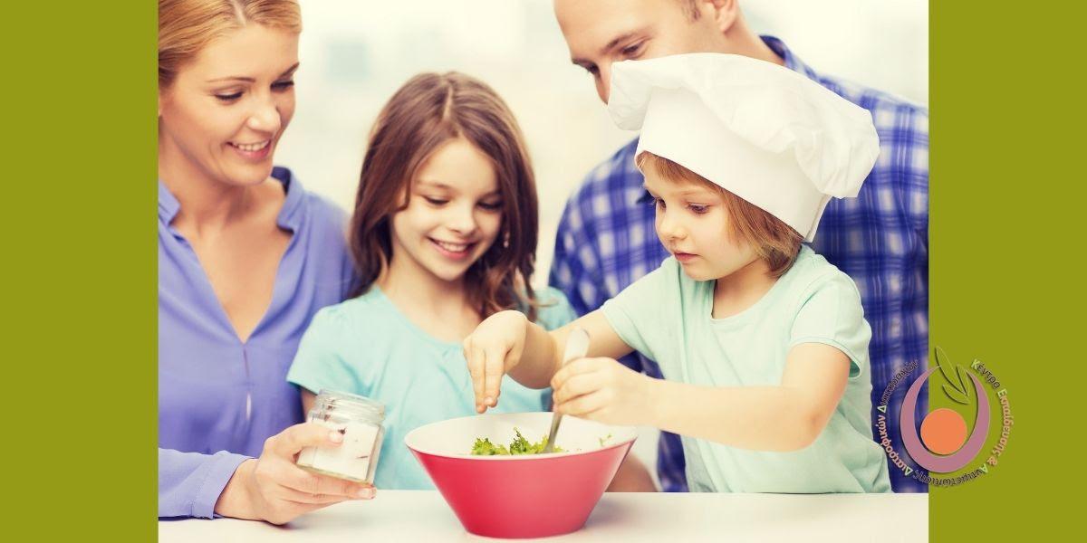 Σειρά Online μαθημάτων: Σχολείο διατροφής για παιδιά δημοτικού και γονείς