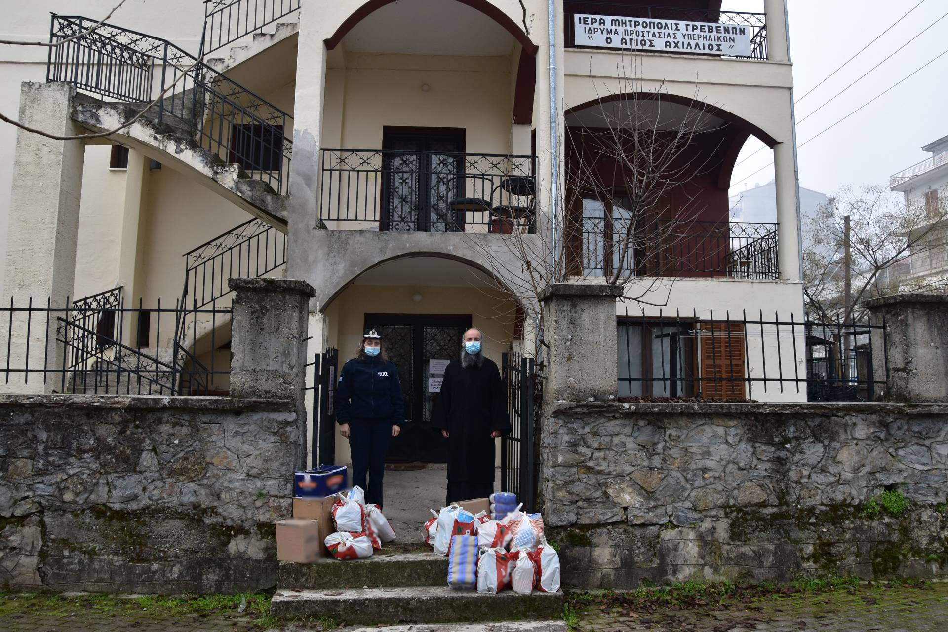 Οι Αστυνομικές Υπηρεσίες της Δυτικής Μακεδονίας συγκέντρωσαν εθελοντικά διάφορα είδη, τα οποία προσφέρθηκαν σε Ιδρύματα και φορείς
