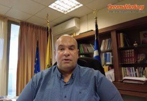 Το μήνυμα για την Πρωτοχρονιά του Αντιπεριφερειάρχη της Π.Ε. Γρεβενών κ. Ι. Γιάτσου (Βίντεο)