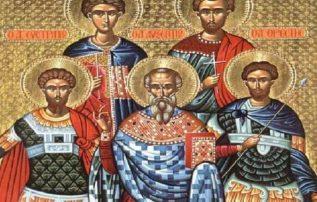 13 Δεκεμβρίου: Άγιοι Ευστράτιος, Αυξέντιος, Ευγένιος, Μαρδάριος και Ορέστης