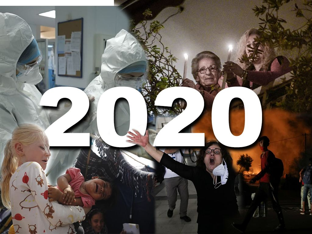Ανασκόπηση του 2020: Οι πιο συγκλονιστικές στιγμές της χρονιάς σε εικόνες
