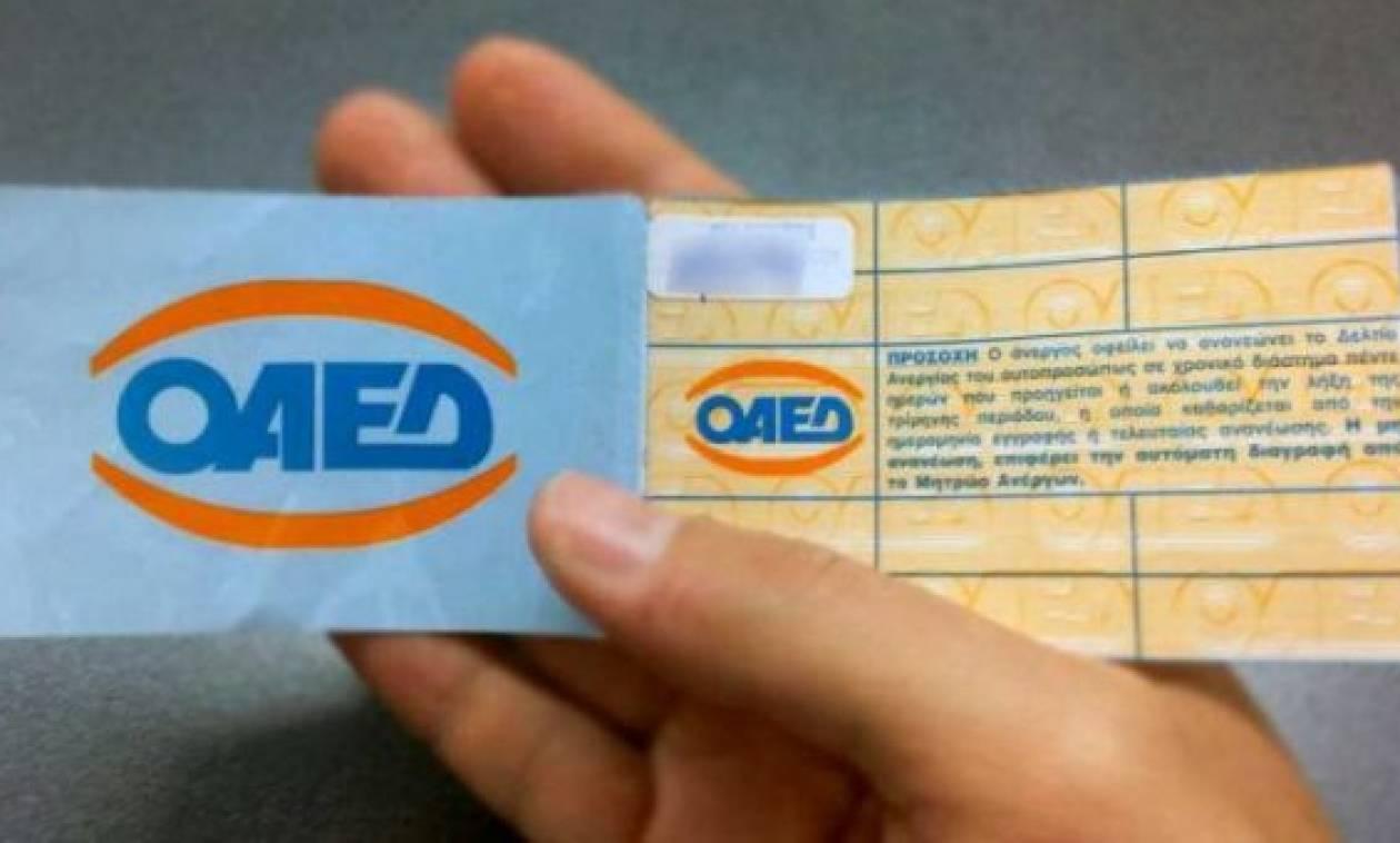ΟΑΕΔ: Ανανέωση της κάρτας ανεργίας από το σπίτι εύκολα και απλά – Αναλυτικά όλα τα βήματα