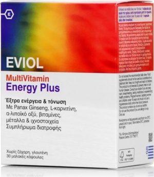 Πολυβιταμίνη Eviol: Το συμπλήρωμα διατροφής που προτιμούν οι Έλληνες στην περίοδο της πανδημίας