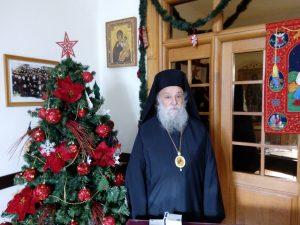Το μήνυμα των Χριστουγέννων από τον Σεβασμιώτατο Μητροπολίτη Γρεβενών κ.κ. Δαβιδ (Βίντεο – Φωτογραφίες)