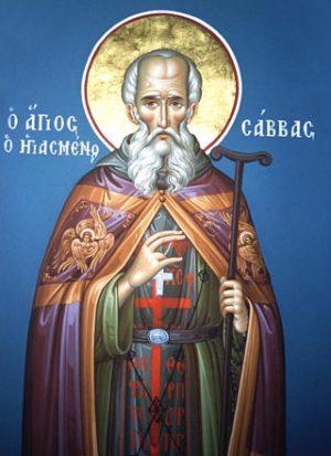 5 Δεκεμβρίου: Άγιος Σάββας ο Ηγιασμένος  (Βιογραφία)