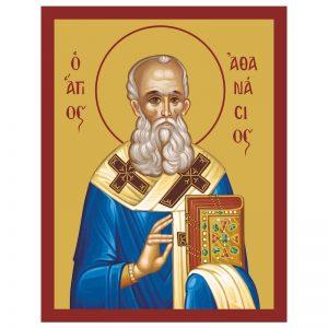 18 Ιανουαρίου: Η Εκκλησία τιμά τη μνήμη του Αγίου Αθανασίου