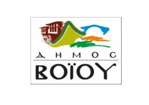 Κλειστά τα δημοτικά καταστήματα του Δήμου Βοΐου από Δευτέρα σε ένδειξη διαμαρτυρίας για τη λειτουργία των διοδίων.