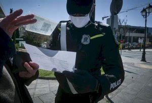 Κορωνοϊός: Σε ισχύ τα νέα μέτρα από τις 6 το πρωί -Ο νέος Χάρτης Υγειονομικής Ασφάλειας και Προστασίας