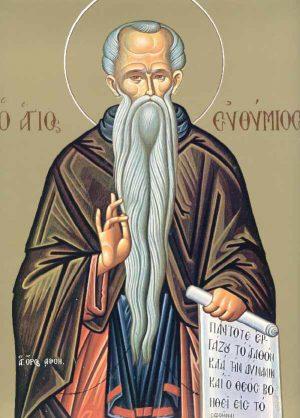 Άγιος Ευθύμιος ο Μέγας -Η εκκλησία τιμά την μνήμη του στις 20 Ιανουαρίου