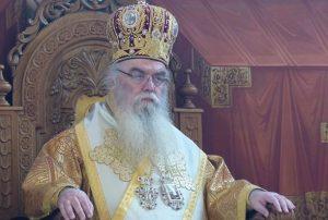 Ένας πατριώτης Επίσκοπος εις τόπον και τύπον Χριστού!