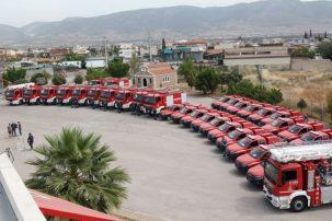 Στο Τσοτύλι 103 δόκιμοι πυροσβέστες