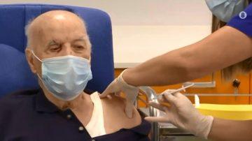 Κορωνοϊός: Ανοίγει αύριο η πλατφόρμα των ραντεβού εμβολιασμού για τους άνω των 85 ετών -Ποια είναι η διαδικασία