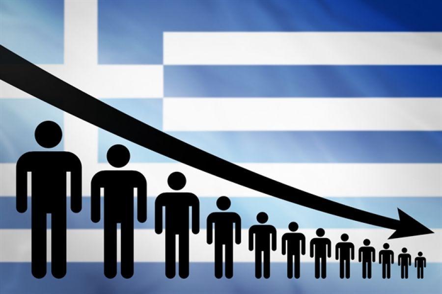 Πρόβλεψη – σοκ: Η Ελλάδα θα δει μεγάλη μείωση στον πληθυσμό της