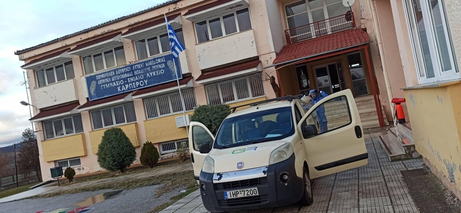 Απολύμανση στα σχολικά κτήρια της Πρωτοβάθμιας-Δευτεροβάθμιας Εκπαίδευσης στο Δήμο Δεσκάτης