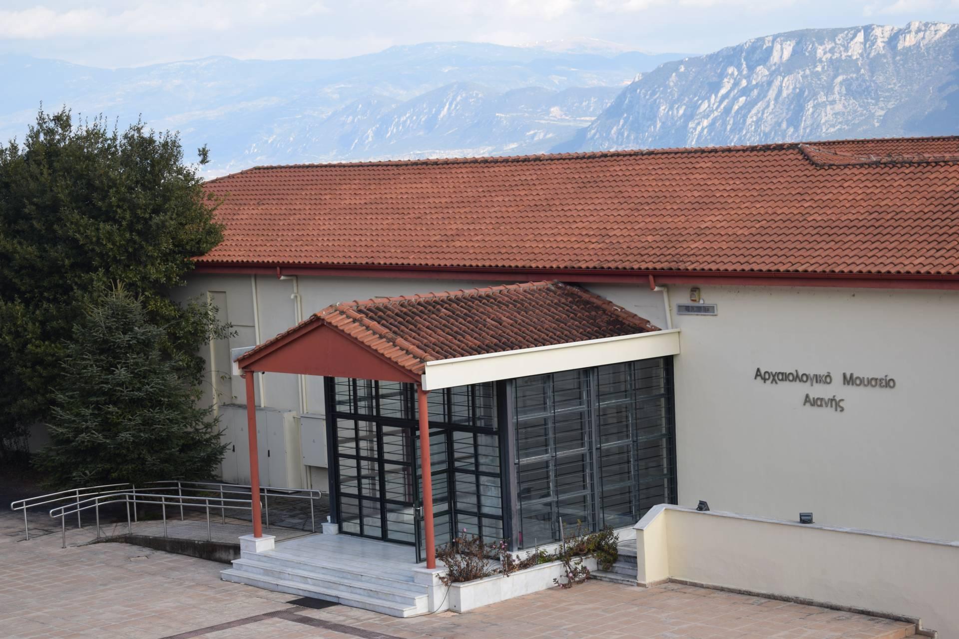 Εφορεία Αρχαιοτήτων Κοζάνης- Απολογισμός έργου 2020