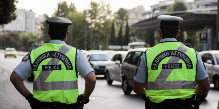 Απαγόρευση δημόσιων υπαίθριων συναθροίσεων έως την 1η Φεβρουαρίου