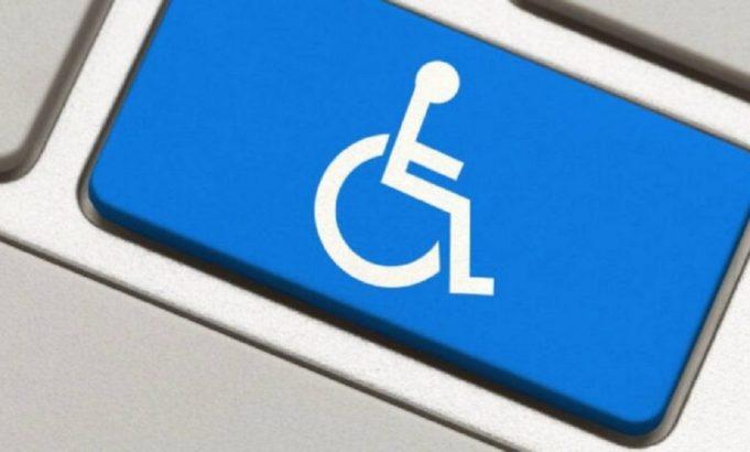 Παράταση της καταβολής αναπηρικών συντάξεων ως τις 30 Απριλίου 2021