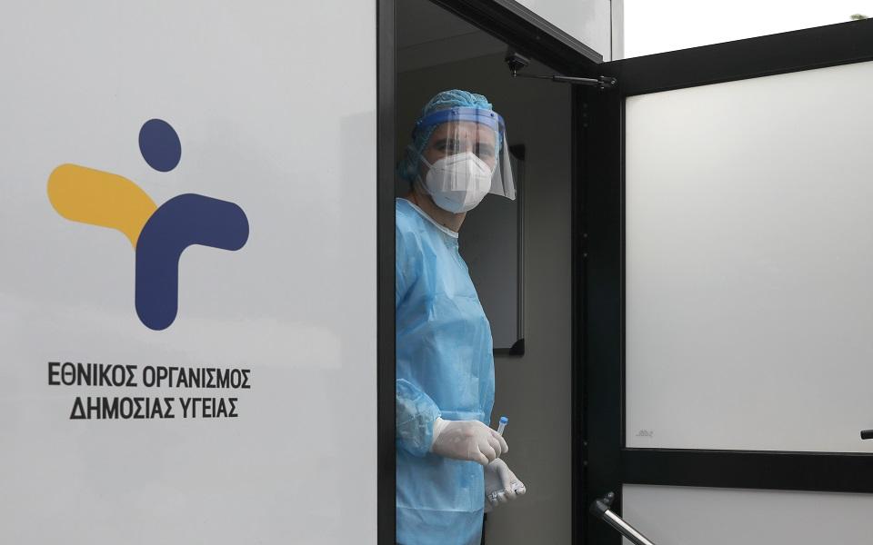 Rapid test θα πραγματοποιηθούν την Παρασκευή 8 Ιανουαρίου στην πλατεία Δημαρχείου στη Δεσκάτη