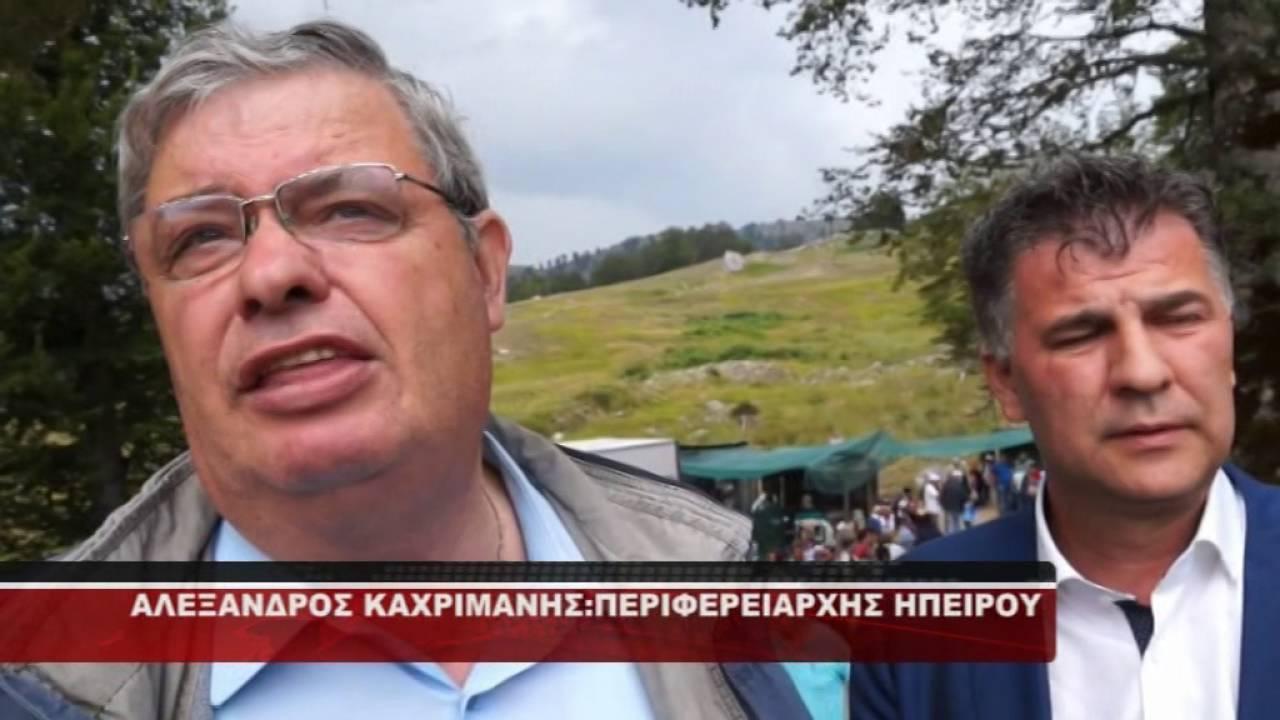 Πως ο Περιφερειάρχης Ηπείρου Αλέκος Καχριμάνης και ο Βαγγέλης Σημανδράκος συμφώνησαν να ΄΄΄κουμπώσει΄΄ στο Κηπουριό η Ε65  (Το άρθρο δημοσιεύθηκε στο grevenamedia στις 15-11-2016) – βίντεο