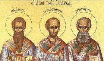 30 Ιανουαρίου: H εκκλησία τιμά τους Τρεις Ιεράρχες