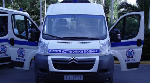 Τα δρομολόγια των Κινητών Αστυνομικών Μονάδων για Γρεβενά, Καστοριά, Κοζάνη και Φλώρινα