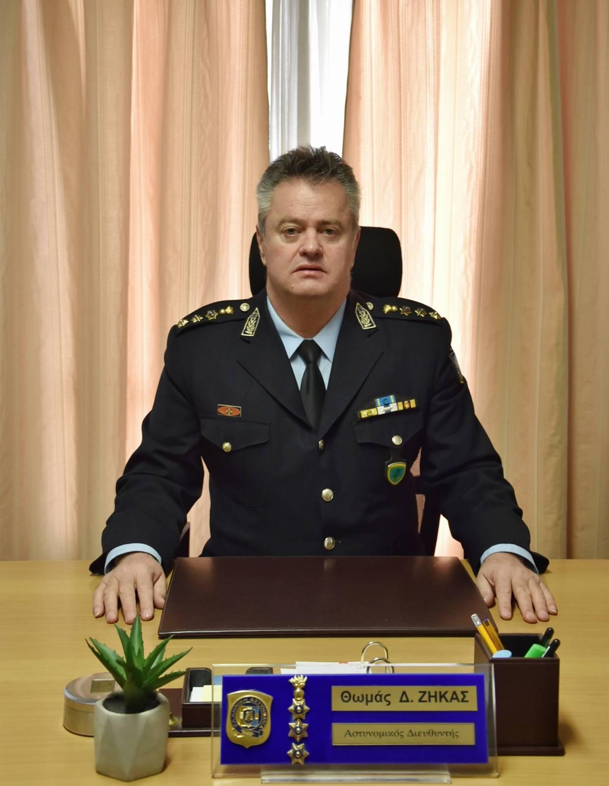 Aνέλαβε και εκτελεί καθήκοντα Διευθυντή της Διεύθυνσης Αστυνομίας Καστοριάς ο Αστυνομικός Διευθυντής Θωμάς Ζήκας